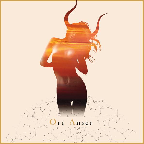 album-ori-anser-page